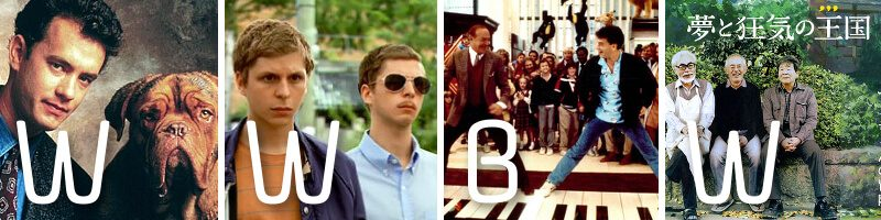 WWBW – Turner & Hooch, Youth in Revolt, Big & The Kingdom of Dreams & Madness